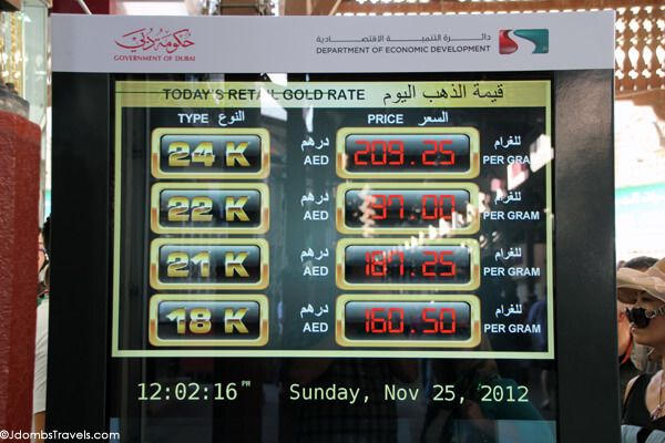 Tips for Bartering at the Deira Gold Souk - Jdomb's Travels