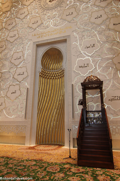 Qibla Wall and pulpit