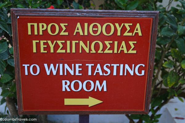 Santorini Wine Road