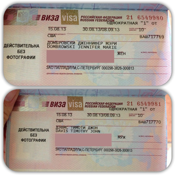 Russian Visa for US Citizen