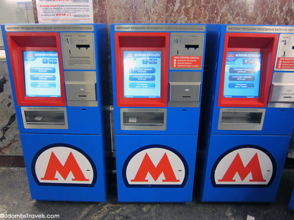 Moscow Metro ticket machine