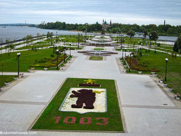 Strelka Park