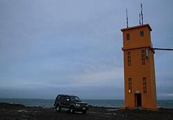 Hvalnes Lighthouse, East Fjords, Iceland