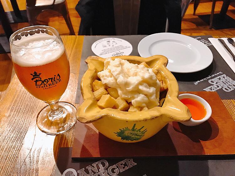 Cerveseria Era Bauro Andorra la Vella